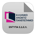 entypa-edel_generic-doc logo