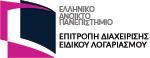 Ανακοίνωση ΕΔΕΛ ΕΑΠ σχετικά με τη διαδικασία ανάθεσης έργου στο πλαίσιο του έργου Φκ223/υποτροφίες
