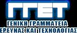 Σχετικά με την επικείμενη Προκήρυξη της δράσης «Διμερής και Πολυμερής Ε&Τ Συνεργασία Ελλάδας-Κίνας»