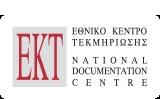 Ημερίδα «Το πρόγραμμα FET (Μελλοντικές & Αναδυόμενες Τεχνολογίες) στον Ορίζοντα 2020» Αθήνα-26/9/2017