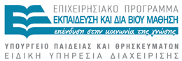 Προσωρινά αποτελέσματα της αξιολόγησης προτάσεων στο πλαίσιο της  Πρόσκλησης ΕΔΒΜ34