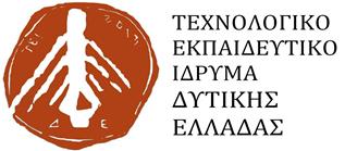 Εκδήλωση: «Νέα έργα Στήριξης του Επιχειρηματικού Οικοσυστήματος από το ΤΕΙ Δυτικής Ελλάδας»